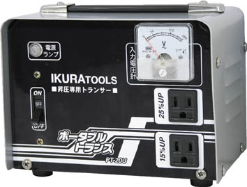 育良 ポータブルトランス(昇圧器)【PT-20U】(コードリール・延長コード・変圧器(トランス))