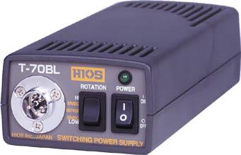ハイオス BLドライバー用電源【T-70BL】(電動工具・油圧工具・電動ドライバー)