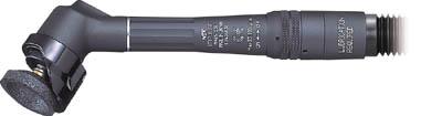 ナカニシ 超精密ペンシル型エアーグラインダ 45°スーパーカットインパルス【NA45-230】(空圧工具・エアマイクログラインダー)【送料無料】