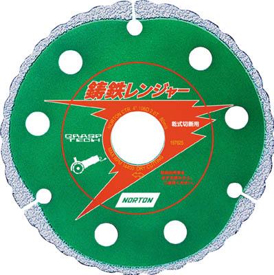 NORTON ダイヤモンドカッター 鋳鉄レンジャー106x2.0x20【221004-70001】(切断用品・ダイヤモンドカッター)