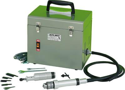 最初の  普及型(振動・回転両用タイプ)【HMA-100A】(電動工具・油圧工具・はつり工具)():リコメン堂インテリア館 ハンドメイト オートマック-DIY・工具
