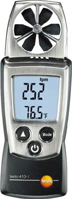 テストー ポケットラインベーン式風速計 TESTO410-1【TESTO-410-1】(計測機器・環境測定器)