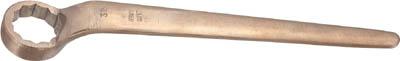 ベリコン 防爆45° 片口メガネレンチ 32MM【BW-40032】(防爆・絶縁工具・レンチ・スパナ(防爆))