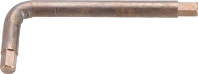 ベリコン 六角棒レンチ 8MM【BF-10080】(防爆・絶縁工具・ドライバー・六角棒レンチ(防爆))