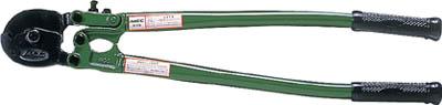 MCC ワイヤロープカッタ 750【WC-0275】(ハサミ・カッター・板金用工具・ワイヤカッター)