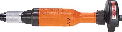 不二 ストレートグラインダ砥石用【FG-3H-1】(空圧工具・エアグラインダー)