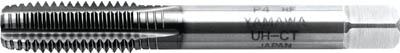 ヤマワ 超硬タップ高硬度鋼用【UH-CT-M5X0.8】(ねじ切り工具・ハンドタップ)