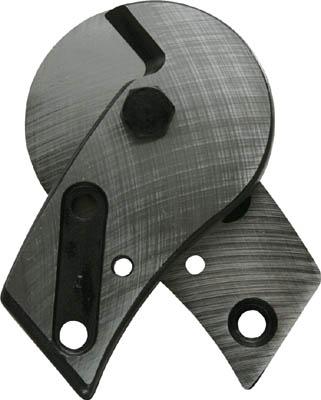 HIT ワイヤーロープカッター替刃【HWCC16】(ハサミ・カッター・板金用工具・ワイヤカッター)【送料無料】