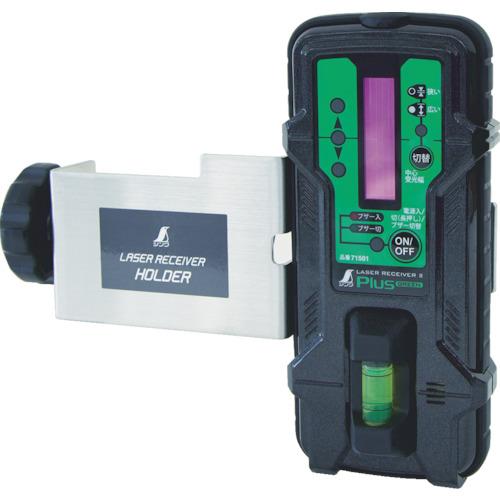 シンワ 受光器 レーザーレシーバー 2 Plus グリーン用 ホルダー付 71501【送料無料】