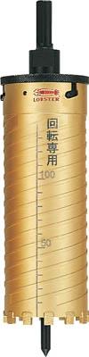 エビ ダイヤモンドコアドリル 80mm SDSシャンク【KD80S】(穴あけ工具・コアドリルビット)