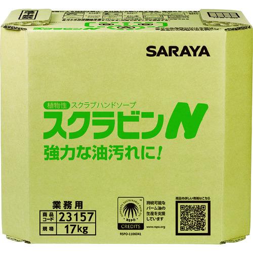 サラヤ 植物性スクラブハンドソープ スクラビンN 17kg 八角BIB 23157【送料無料】