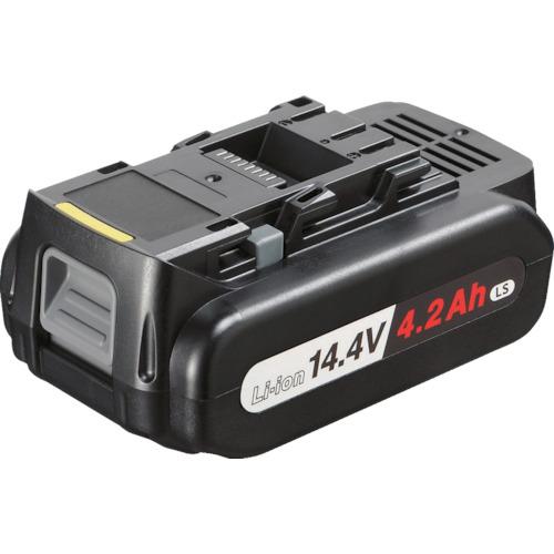 Panasonic パナソニック 14.4V電池パック・充電器セット EZ9L45ST【送料無料】