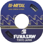 フナソー コンターマシン用ブレードBIM0.6X6X14X16M 14mm【BIM6C 14】(切断用品・マシンソー)