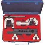 スーパー チュービングツールセット(スタンダードタイプ)【TSC457M】(水道・空調配管用工具・フレアリングツール)