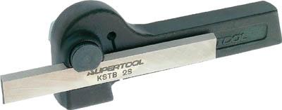 スーパーツール ステッキバイトホルダーセット(ステッキバイト付)【KST3S】(旋削・フライス加工工具・ステッキバイト)