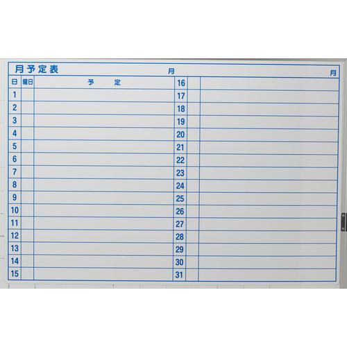 TRUSCO トラスコ スケジュールボード マグネットシートタイプ 月予定表 600×900 TWMML TRUSCO トラスコ スケジュールボード マグネットシートタイプ 月予定表 600×900 TWMML