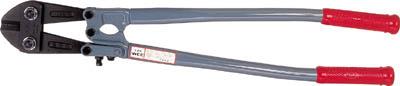 MCC ボルトクリッパ 1050【BC-0710】(ハサミ・カッター・板金用工具・ボルトカッター)