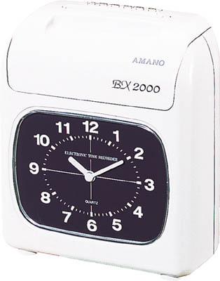 アマノ タイムレコーダー【BX-2000】(OA・事務用品・タイムレコーダー)