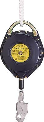 タイタン セイフティブロック(ワイヤーロープ式)【SB-10】(保護具・安全帯)(代引不可)