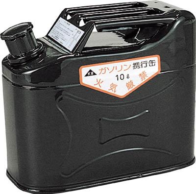 船山 携帯用安全缶【KS-10Z】(防災・防犯用品・ライフライン対策用品)