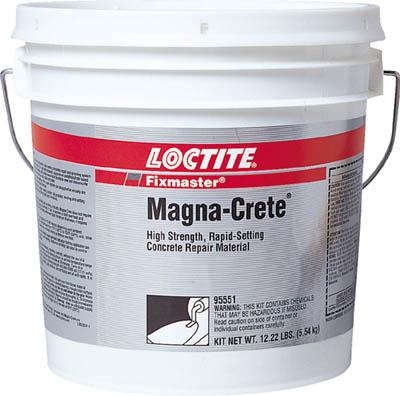 ロックタイト フィックスマスター FGM マグナクリート 5.5kg【FGM-3.8LT】(接着剤・補修剤・コンクリート用補修剤)