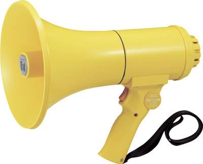 TOA 中型ハンド型メガホン ホイッスル音付き【ER-1115W】(安全用品・標識・拡声器)