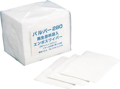 橋本 パルパー 4ツ折 280×400mm (50枚×24袋/箱)【P280】(清掃用品・ウエス)