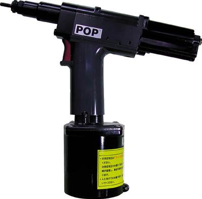 POP ポップナットセッター(空油圧式)【PNT800A】(ファスニングツール・ナッター)(代引不可)