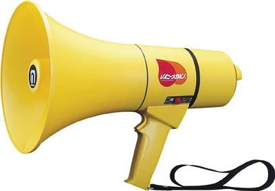 ノボル セフティーメガホン15Wサイレン音付防水仕様(電池別売)【TS-803】(安全用品・標識・拡声器)
