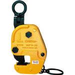 スーパー 自在型横吊クランプ(容量:0.5ton)【GVC0.5E】(吊りクランプ・スリング・荷締機・吊りクランプ)