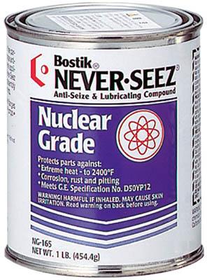ネバーシーズ スぺシャル原子力グレード 454G【NG-165】(化学製品・焼付防止潤滑剤)