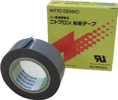 日東 ニトフロン粘着テープ No.903UL 0.08mm×75mm×10m【903X08X75】(テープ用品・保護テープ)