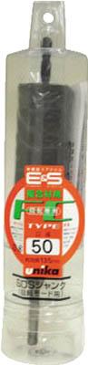 ユニカ ESコアドリル 複合材用 100mm SDSシャンク【ES-F100SDS】(穴あけ工具・コアドリルビット)