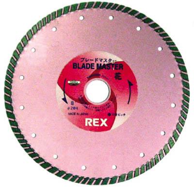 REX ダイヤモンドブレード 花5B【HANA5】(電動工具・油圧工具・小型切断機)