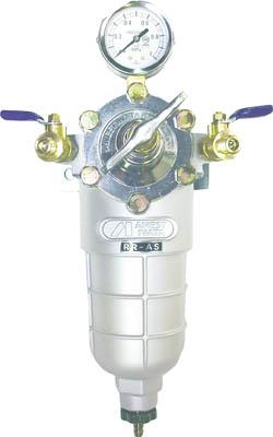 アネスト岩田 エアートランスホーマ 両側調整圧力 780L/min【RR-AS】(発電機・コンプレッサー・コンプレッサー周辺機器)