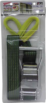ユタカ ベルト荷締機コブラ 50mm×5m×1m シボリ縫製【V50-RD】(吊りクランプ・スリング・荷締機・荷締機)