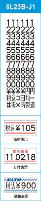 SATO ハンドラベラー UNO用ラベル 1W-3赤二本線強粘(100巻入)【23999041】(梱包結束用品・ラベラー)