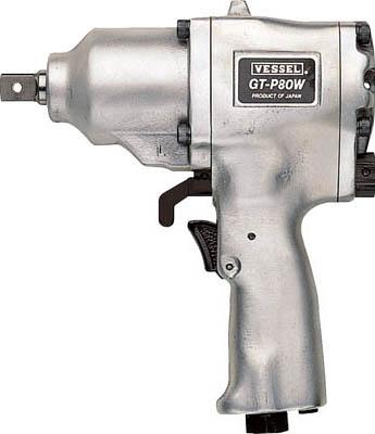 ベッセル エアーインパクトレンチダブルハンマーGTP80W【GT-P80W】(空圧工具・エアインパクトレンチ)