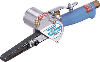コンパクトツール ベルトサンダー【212A】(空圧工具・エアベルトサンダー)