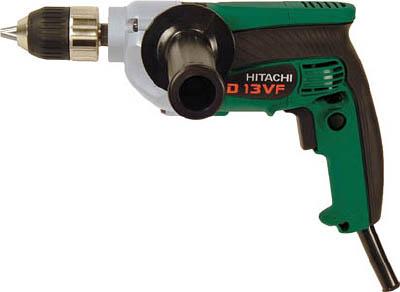 日立 電気ドリル【D13VF】(電動工具・油圧工具・電気ドリル)