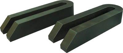 ニューストロング プレスU-クランプ M24 L250 2個1組【PUC-24250】(ツーリング・治工具・クランプ(工作機械用))