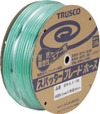TRUSCO スパッタブレードチューブ 6.5X10mm 100m ドラム巻【SPB-6.5-100】