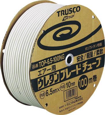 TRUSCO ウレタンブレードチューブ 6.5X10 100m ネオグレー【TOP-6.5-100NG】