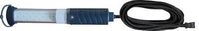 作業灯 TRIENS キャプテンライトLED(18W相当)5mコード【CL-1805LED】(作業灯・照明用品・作業灯)