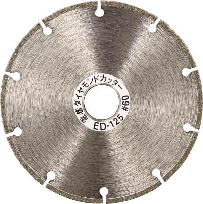 TRUSCO 電着ダイヤモンドカッター 乾式用 125X1.6X22【ED-125】(切断用品・ダイヤモンドカッター)