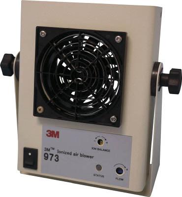 3M 自動クリーニングイオナイザー スタンダードタイプ 973【973-RW0-010】(はんだ・静電気対策用品・除電機)(代引不可)