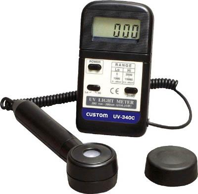 カスタム 紫外線強度計【UV-340C】(計測機器・環境測定器)