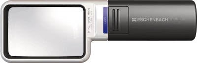 エッシェンバッハ LEDワイドライトルー【15113】(光学・精密測定機器・ルーペ)