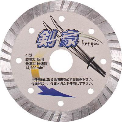 三京 剣豪 150×1.9×8.0×22.0【RZ-K6】(切断用品・ダイヤモンドカッター)