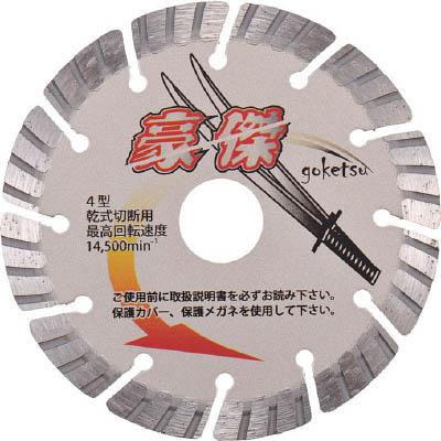 三京 豪傑 150×1.9×8.0×22.0【SE-G6】(切断用品・ダイヤモンドカッター)